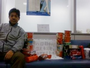Feng inside Narita Airport